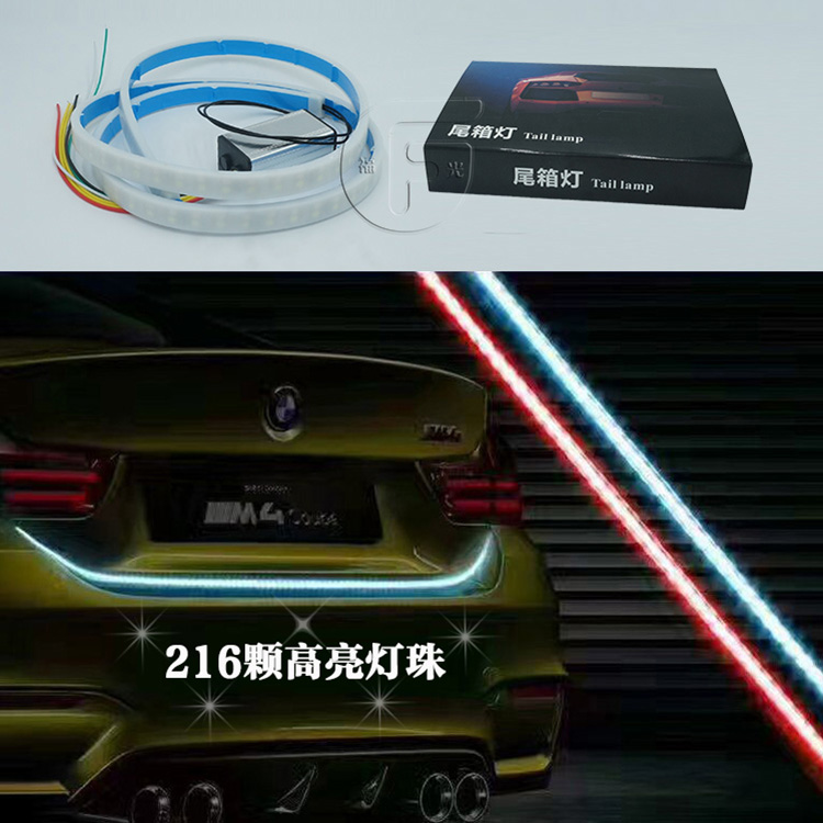 Foute Kersttrui Led.Trunk Streamer Braking Led The And Vehicle Marquee Steering Car